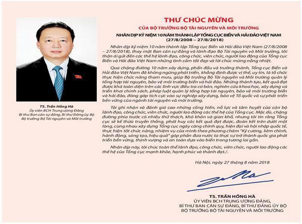 Thư chúc mừng của Bộ trưởng Bộ TN&MT nhân dịp kỷ niệm 10 năm thành lập Tổng cục Biển và Hải đảo Việt Nam